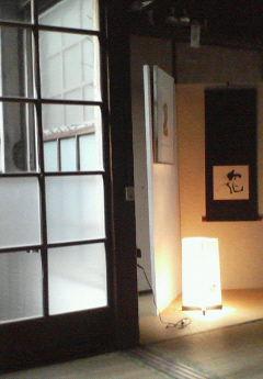 20080322灯篭障子.jpg