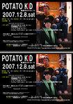 20071208POTATOKID.jpg